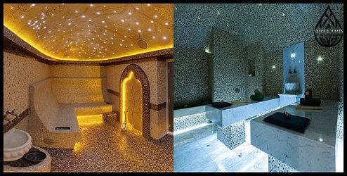 Освещение в турецком хаммаме. Звездное небо и прочее освещение.