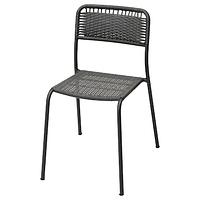 Садовый стул, ВИХОЛЬМЕН темно-серый ИКЕА, IKEA