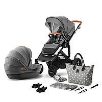 Коляска 2в1 PRIME Grey + сумка для мамы (Kinderkraft, Германия)