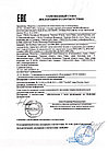 ДЕЛЬТА-ПРО DSL. Прибор внесен в реестр СИ РК., фото 3