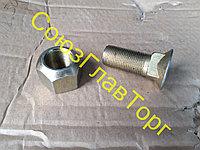 Болт обода стяжной диска колеса ТО-18.05.02.002 с гайкой ТО.18.05.02.001