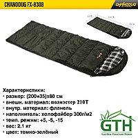 Спальный мешок Chanodug 8308. От +5 до -15 . Доставка.