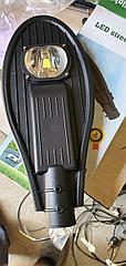 Уличный консольный светильник Кобра 50Вт