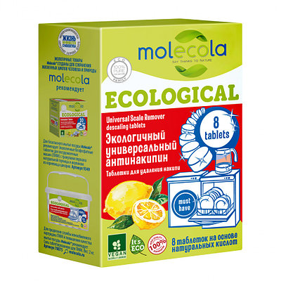 Экологичный антинакипин Molecola, 8 таб