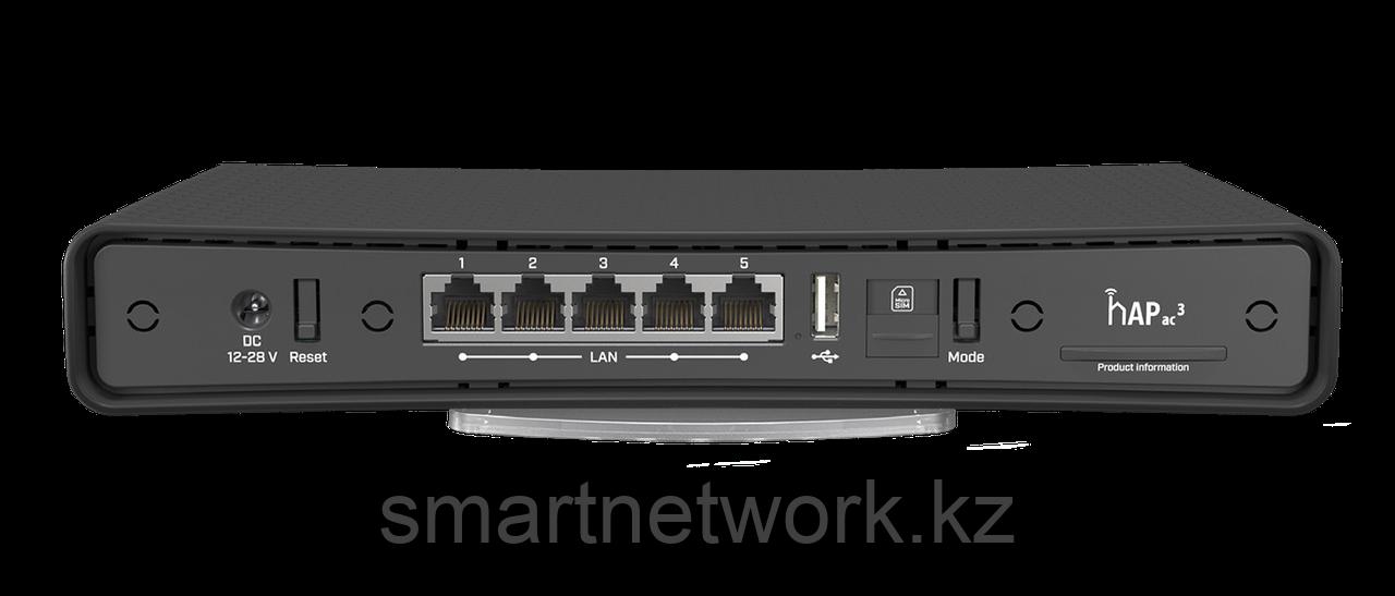 Wi-Fi роутер MikroTik hAP ac3 LTE6 kit