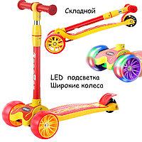 Детский самокат трехколесный складной с LED подсветкой колес с регулируемой ручкой Sport scooter красный