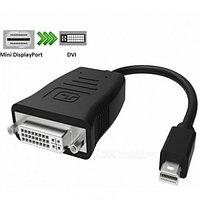 Mini Display Port male to DVI-I female Adapter 4k2k (вход mini DP, выход DVI)