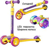 Детский самокат трехколесный складной с LED подсветкой колес с регулируемой ручкой Sport scooter фиолетовый