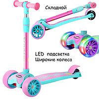 Детский самокат трехколесный складной с LED подсветкой колес с регулируемой ручкой Sport scooter розовый
