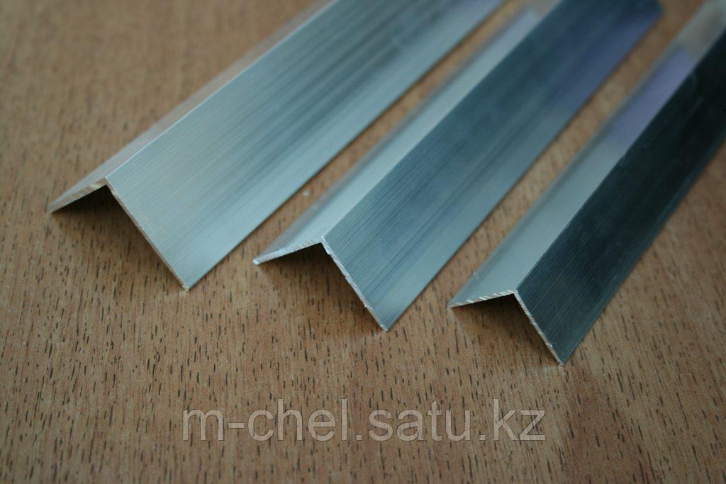 Уголок алюминиевый АД0 ГОCT 8509-93