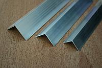 Уголок алюминиевый АД33 ГОСТ 13737-90
