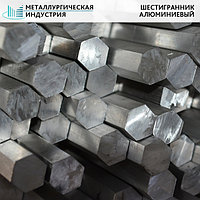 Шестигранник алюминиевый ВД1 65 мм ГОСТ Р 51834-2001