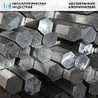 Шестигранник алюминиевый АК4-1Т1 180 мм ОСТ 1.90395-91