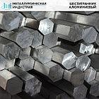 Шестигранник алюминиевый АД35 200 мм ОСТ 1.90395-91