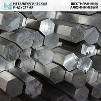 Шестигранник алюминиевый АК5М7 45 мм ОСТ 1.90395-91