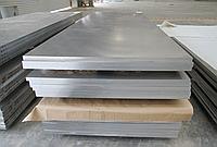 Плиты алюминиевые АД1 35 мм ТУ 1-804-473-2009