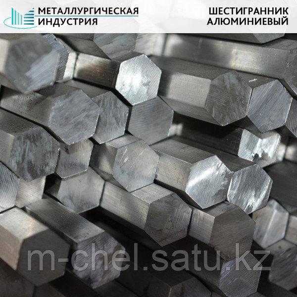 Шестигранник дюралевый Д16ЧТ 50 мм ГОСТ 11069-74