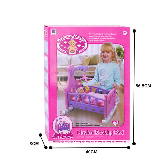 Кроватка музыкальная для кукол детская Musical Rocking Bed 8*40*56 - фото 1