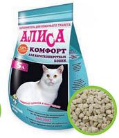 Наполнитель Алиса Комфорт для короткошерстных кошек