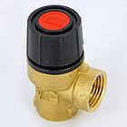 Клапаны предохранительные 17с89нж нержавеющие Arderia Ду15 Ру6 ГОСТ 15150-69
