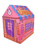 Детская Палатка Дом 93*70*103