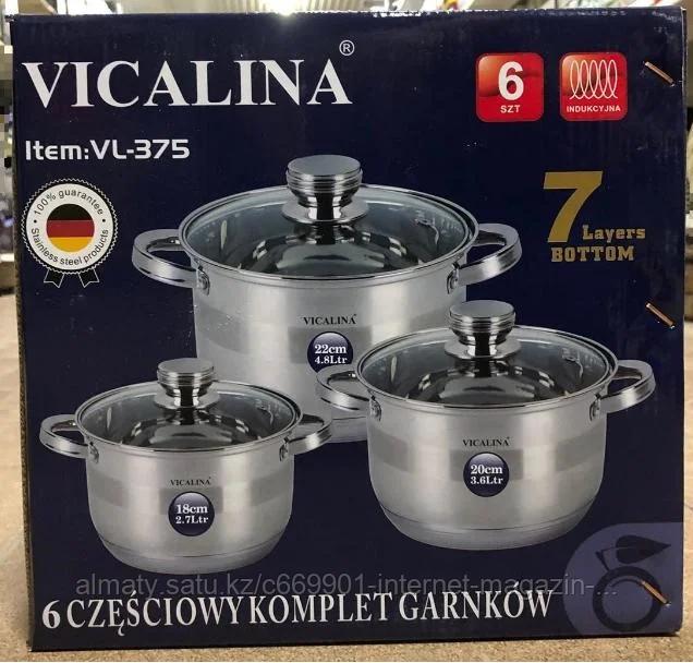 Набор кастрюль Vicalina VL-375