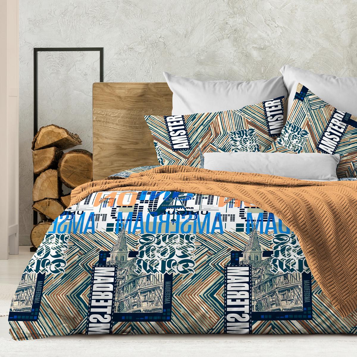 Wenge Комплект постельного белья Holland, WENGE  1.5 спальный