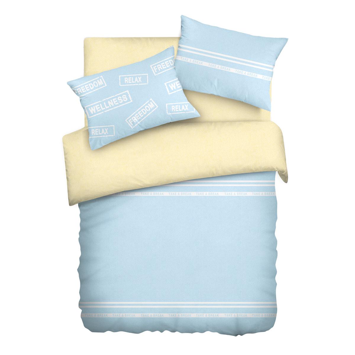 Wenge Комплект постельного белья    Blue-vanilla, WENGE  1.5 спальный