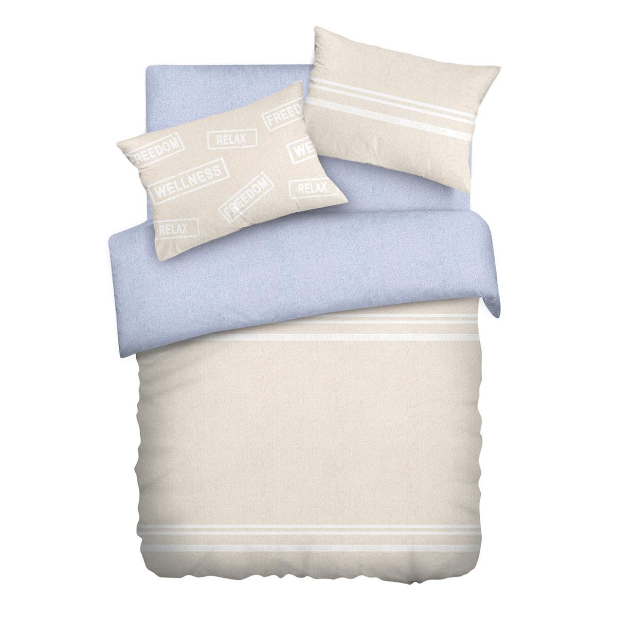 Wenge Комплект постельного белья Sandy-lavender, WENGE  1.5 спальный