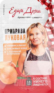 "Приправа карри ""Едим дома"" 20 гр"