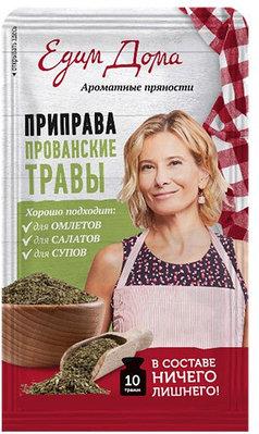 """Приправа прованские травы """"Едим дома"""" 20 гр"""