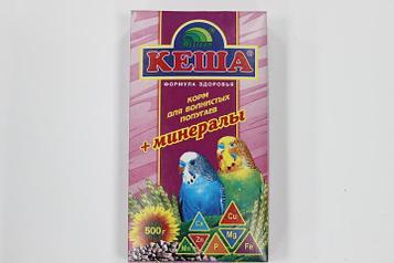 Кеша Корм для волнистых попугаев с минералами