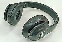 Наушники беспроводные Bluetooth JBL Everest S700