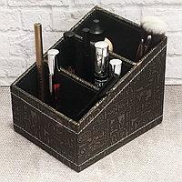 Органайзер для хранения косметики и мелочей универсальный 160*130*130 mm коричневый с золотыми узорами