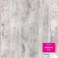 Виниловая плитка Art Vinyl NEW AGE - MISTY