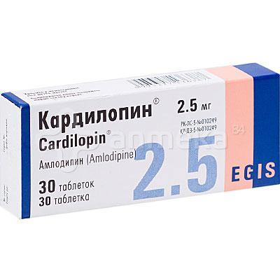 Кардилопин 2,5 мг №30 таблетки