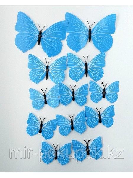 3D бабочки на стену для декора (на магнитах и двустороннем скотче) в ассортименте, Алматы