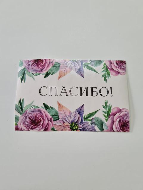 Самоклеющиеся этикетки (стикеры)
