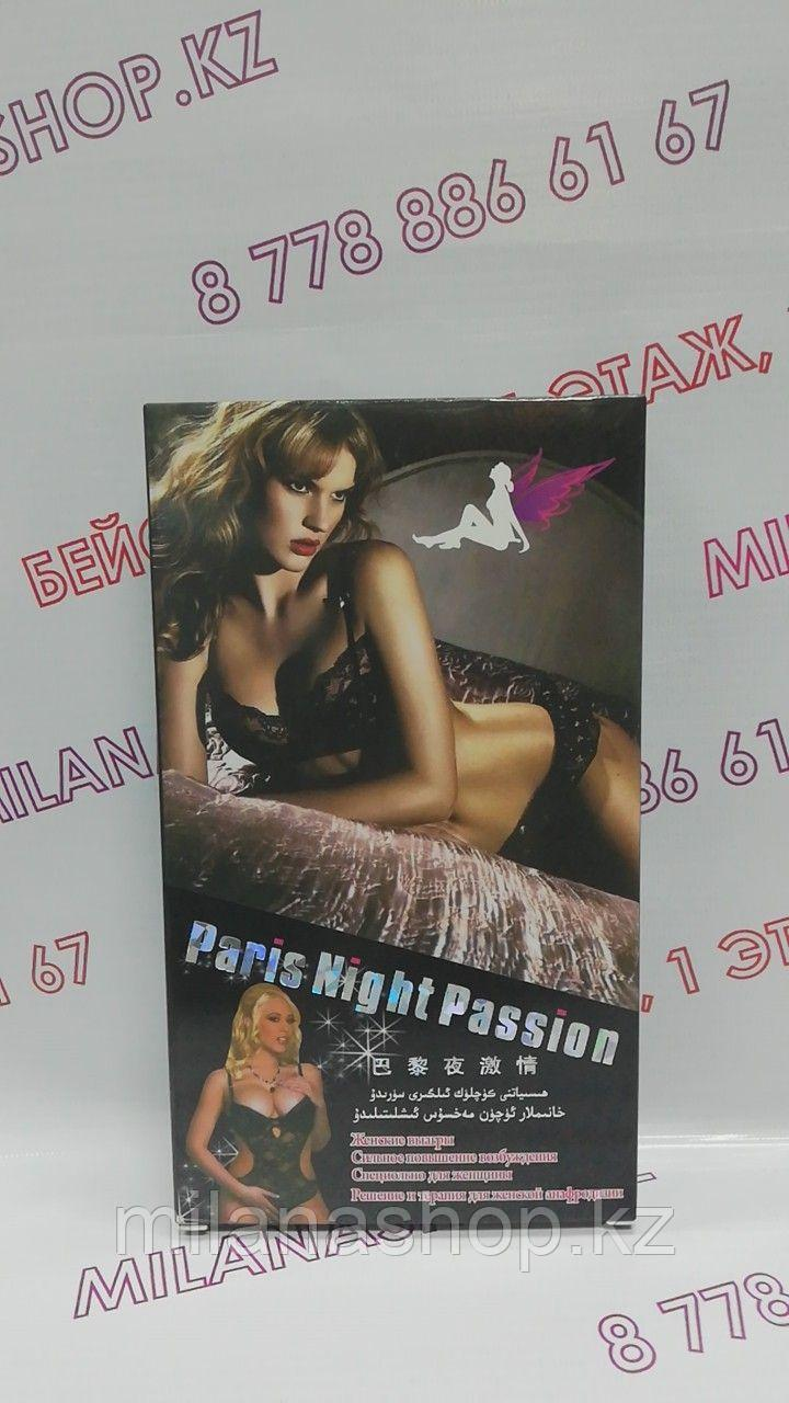 Парижская ночь ( Paris Night Passion ) - Женский возбудитель упаковка 9 шт