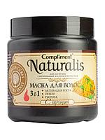 Compliment / Маска для волос Naturalis с горчицей для активации роста, объема и густоты, 500мл.