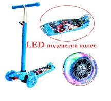 Детский самокат Spider - man с LED подсветкой колес (четырехколесный самокат Человек паук) синий