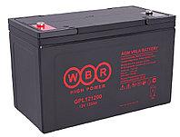 Аккумулятор WBR GPL121200 (12В, 120Ач), фото 1