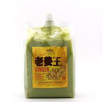 Массажная крем-маска для роста волосяных луковиц с экстрактом имбиря и термоэффектом Old Ginger King 500 мл