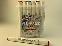 Touch Маркер Superior MS 24 цвета Оригинал профессиональные для скетчинга