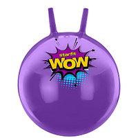 Мяч-попрыгун Starfit Wow 55 см с рожками GB-0402 purple