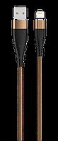 Кабель OLMIO SOLID, USB 2.0 - lightning, 1.2м, 2.1A, усиленный, цвет капучино