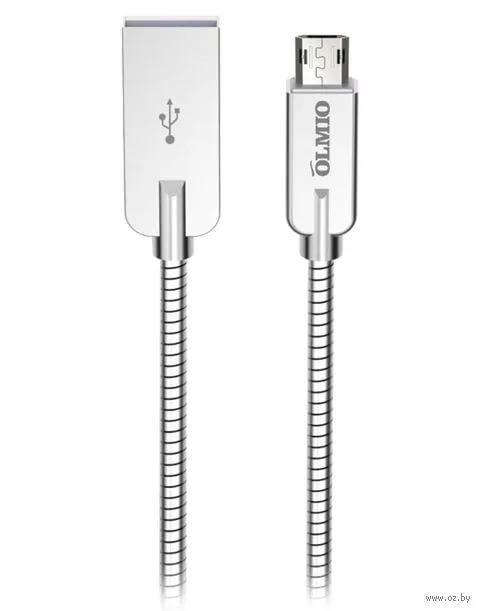 Кабель OLMIO STEELY, USB 2.0 - microUSB, 1.2м, 2.1A, серый