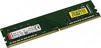 Память оперативная DDR4 Desktop Kingston  KVR26N19S6/4, 4GB