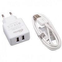 Зарядное устройство сетевое Ritmix RM-2095AC белый 2 USB