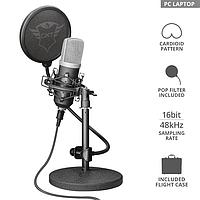 Студийный USB-микрофон Trust GXT 252 EMITA STREAMING MICROPHONE